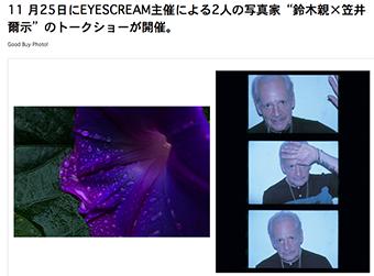 スクリーンショット 2013-11-21 9.05.01.png